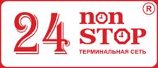 24 non stop